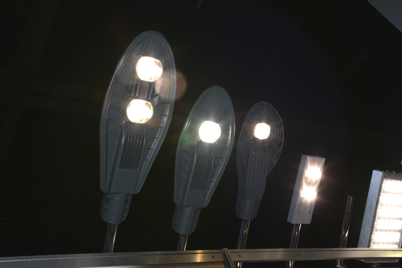 Уличные светильники светодиодные